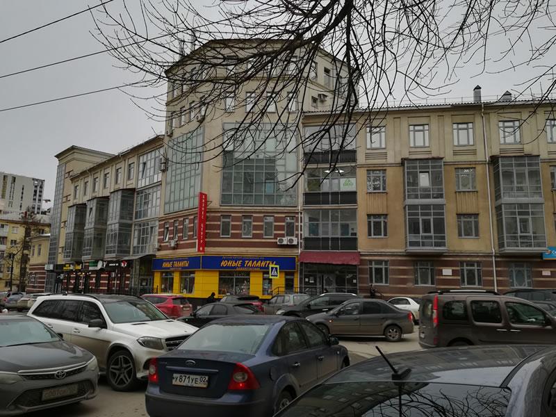 Филиал компании Макиз-Урал, Уфа